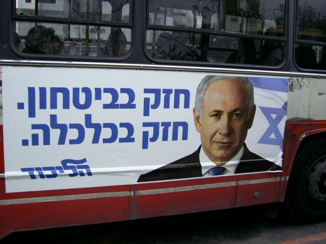 Strong security. Strong economy. A Netanyahu poster.