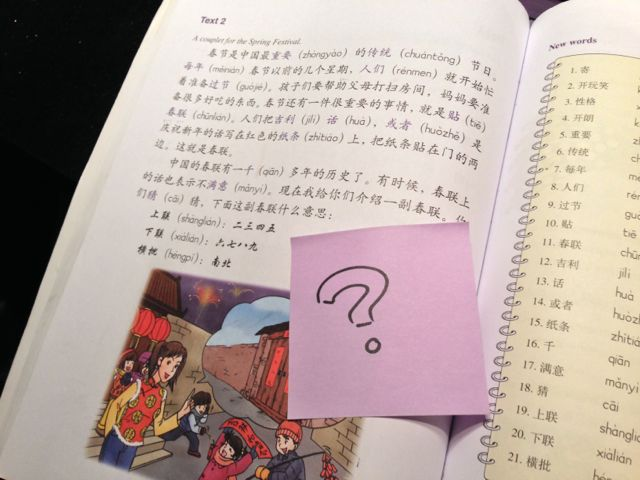 Letters vs. characters: one of the hardest aspects of learning Mandarin.